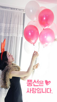 balloon_menu_banner_01